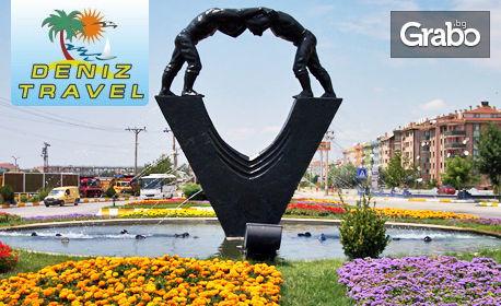 На разходка и шопинг в Одрин! Еднодневна екскурзия през Август или Септември