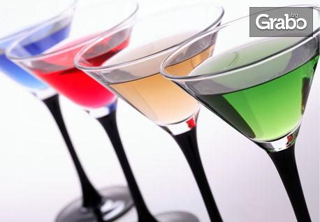 Четири коктейла по избор в Cheers , само за 10.80 лв