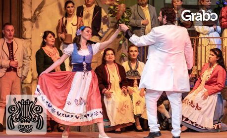 """Операта """"Любовен еликсир"""" от Гаетано Доницети - на 13 Февруари"""