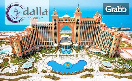 Екскурзия до Дубай през Юли! 7 нощувки със закуски, плюс самолетен транспорт