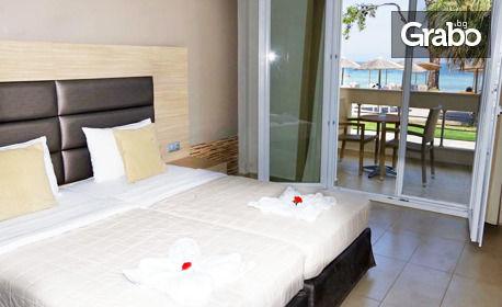 Септемврийски празници на остров Тасос! 5 нощувки със закуски и вечери в хотел на брега на морето, плюс транспорт