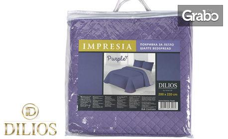 """Двулицево шалте за спалня """"Импресия"""" в цвят и размер по избор"""