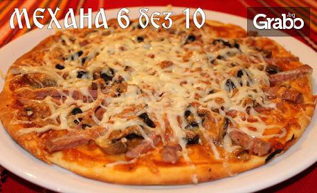 Голяма пица Кариола
