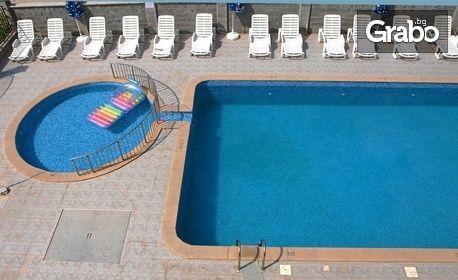 Лято в Обзор! 2 и 3 нощувки за трима или семейство с две деца до 12г, плюс басейн