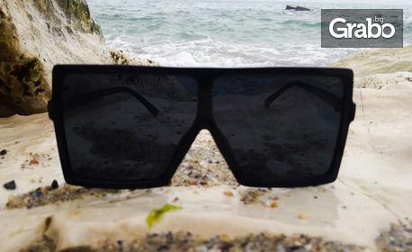 Слънчеви очила по избор - със защита UV 400 или с поляризация