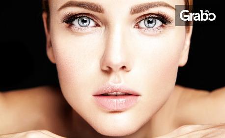 Ултразвуков, бадемов или гликолов пилинг, или комбинирана лифтинг терапия за лице