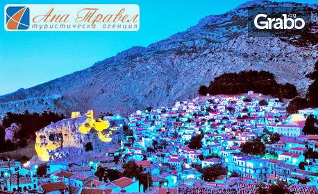 Посети магичния остров Самотраки! 2 нощувки със закуски, плюс транспорт и посещение на Александруполис