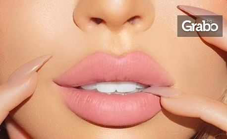 Поставяне на ботокс на зона от лицето по избор или 1мл хиалуронова киселина на устни или назолабиални бръчки, от Д-р Людмила Колева
