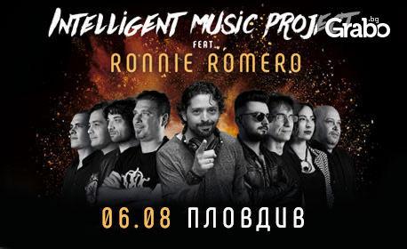Intelligent Music Project и звездата на Rainbow Рони Ромеро идват в Пловдив с рок концерт на 6 Август