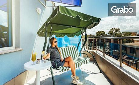 изображение за оферта Лято в Китен! 4 или 5 нощувки със закуски и вечери, плюс паркинг, от Хотел Парк 2** - на брега на плаж Атлиман