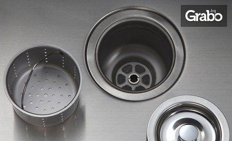 Кухненска мивка Kraus, с включени аксесоари