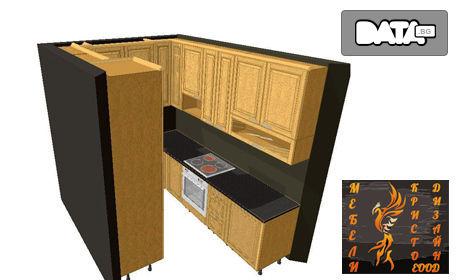 Специализиран 3D проект за дизайн на мебели, плюс бонус - отстъпка за изработка на мебелите от производител