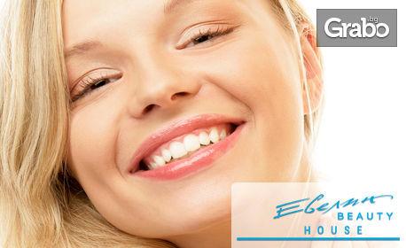 Ултразвуково почистване на лице, антиоксидантна маска и безиглена мезотерапия с хидратиращ концентрат
