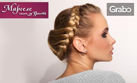 Полиране на коса, или измиване на коса и оформяне, без или със подстригване