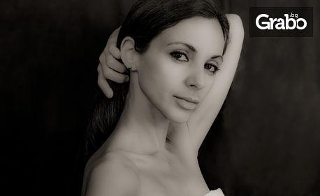Професионална портретна фотосесия в студио - с 10 обработени кадъра