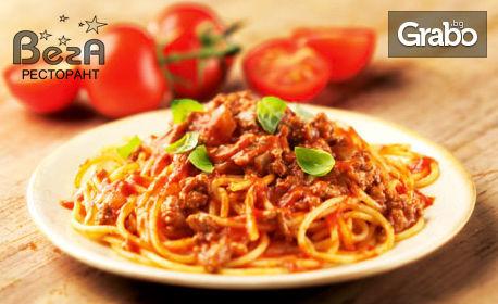 Спагети с италиански сос, плюс домашен чийзкейк