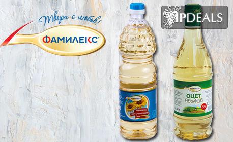 Комплект Tasting pack - олио, кристална и кафява захар, трапезна и хималайска сол, черен пипер и ябълков оцет
