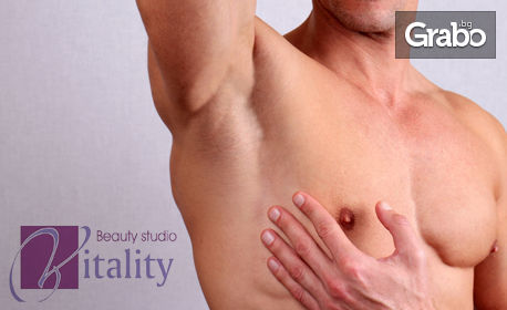 5 процедури лазерна епилация за мъже и жени на зона по избор