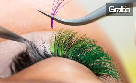 """Удължаване и сгъстяване на мигли по метода """"косъм по косъм"""" - без или със 2D, 3D или омбре ефект"""