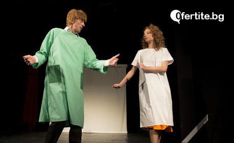 """Спектакълът """"Аз обичам, ти обичаш, тя обича"""" на Теди Москов - на 15 Октомври"""