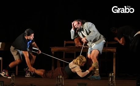 """Театралната комик-терапия """"Направихте ме на луд"""" със специалното участие на Йорданка Христова и Боро Първи - на 30.10"""