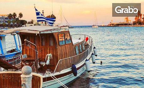 За 22 Септември на остров Лефкада! 3 нощувки със закуски, плюс транспорт и възможност за круиз