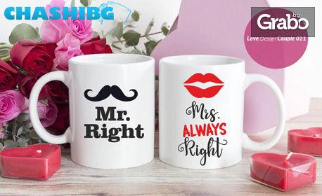"""Керамична или термочаша чаша, или комплект чаши за """"За Нея и за Него"""" - със снимка или дизайн по избор"""