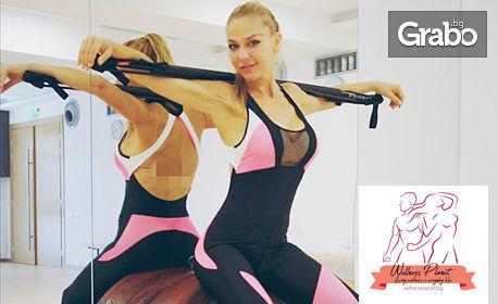 1 или 4 посещения на CrossFit или Full Body Fit