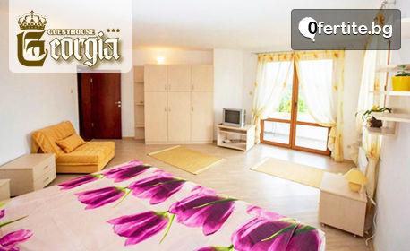 Почивка в Априлци! 2 или 3 нощувки в къща за до 10 човека, от Къща за гости Георгия