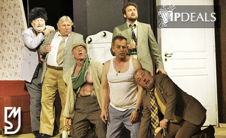 "Много смях с Галя Александрова и Михаил Билалов в комедията ""Енергични хора"", на 18 Октомври"