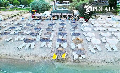 Цяло лято в Кранево! 2, 3 или 4 нощувки със закуски, плюс шезлонг и чадър на плажа