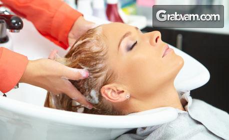Подстригване или терапия за коса по избор