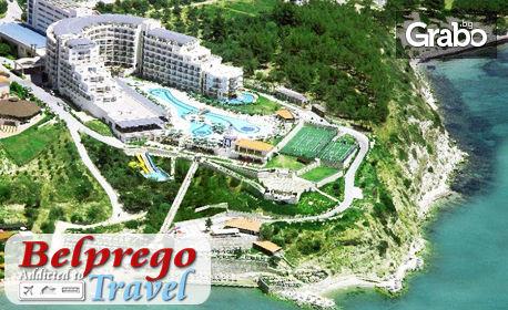 Луксозна почивка в Кушадасъ! 7 нощувки на база Ultra All Inclusive в Хотел Sealight Resort*****