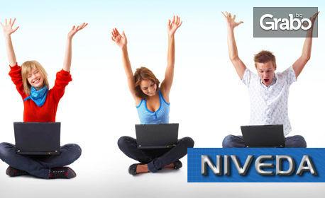 12-месечен онлайн курс по немски език, ниво А1