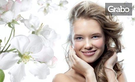 Почистване и релаксиращ масаж на лице - за чиста и озарена кожа