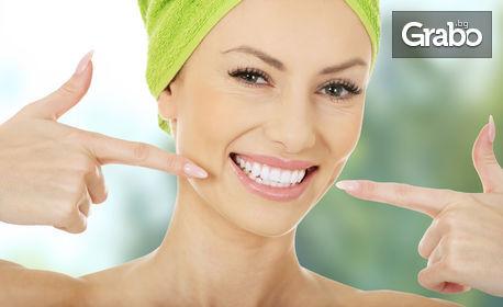 Изработване и поставяне на металокерамична коронка на зъб