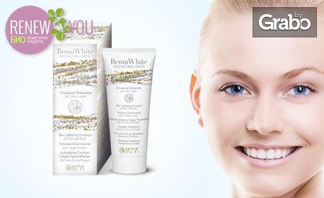 Bema White Emulsion за избелване на лице и тяло и против петна на кожата