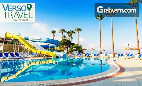 Майски празници в Кушадасъ! 4 или 5 нощувки на база All Inclusive в Хотел Ephesia Holiday Beach Club 5*