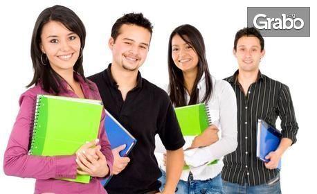 Курс по английски език, ниво по избор от А1 до C1, плюс сертификат