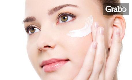 Подмладяваща, възстановяваща и тонизираща терапия за лице