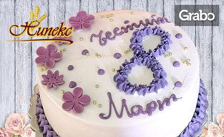 """Торта """"Лавандулка"""" за 8 Март"""