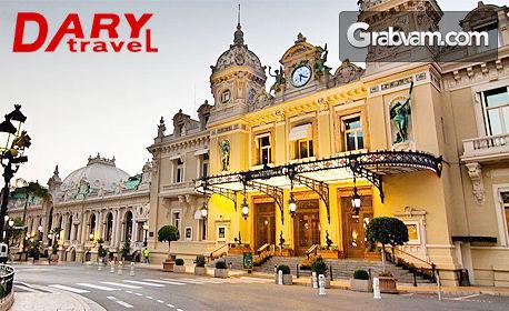 Екскурзия до Загреб, Милано, Монако, Ница, Верона и Венеция! 5 нощувки със закуски, плюс транспорт