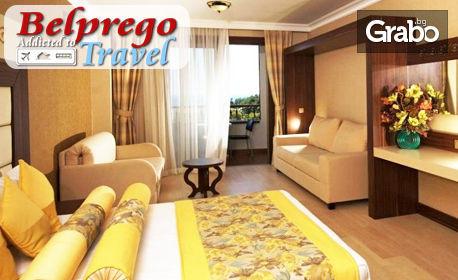 Луксозна почивка в Алания, Турция! 7 нощувки на база Ultra All Inclusive в Хотел Limoncello Konakli Beach*****, плюс транспорт
