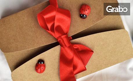 Фурми с цели бадеми и шоколад - в подаръчна кутийка