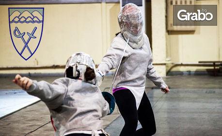 8 тренировки по фехтовка със сабя за начинаещи от 7 до 15г