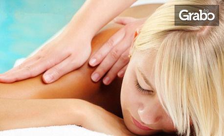 Био масаж с мед и натурални масла от кокос и какао - частичен или на цяло тяло