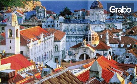 Ранни записвания за екскурзия до Черногорската ривиера! 4 нощувки със закуски и вечери, плюс транспорт