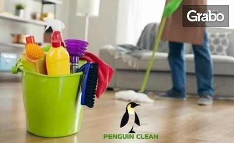 Професионално основно почистване на дом или офис с площ до 100кв.м