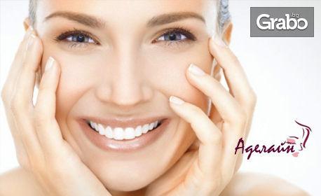 Дълбоко почистване на лице, плюс биологичен пилинг и лечебен масаж с хиалуронова киселина