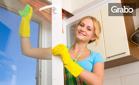 Двустранно измиване на прозорци и дограми в помещения до 100кв.м